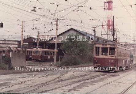 大阪市電三宝車庫