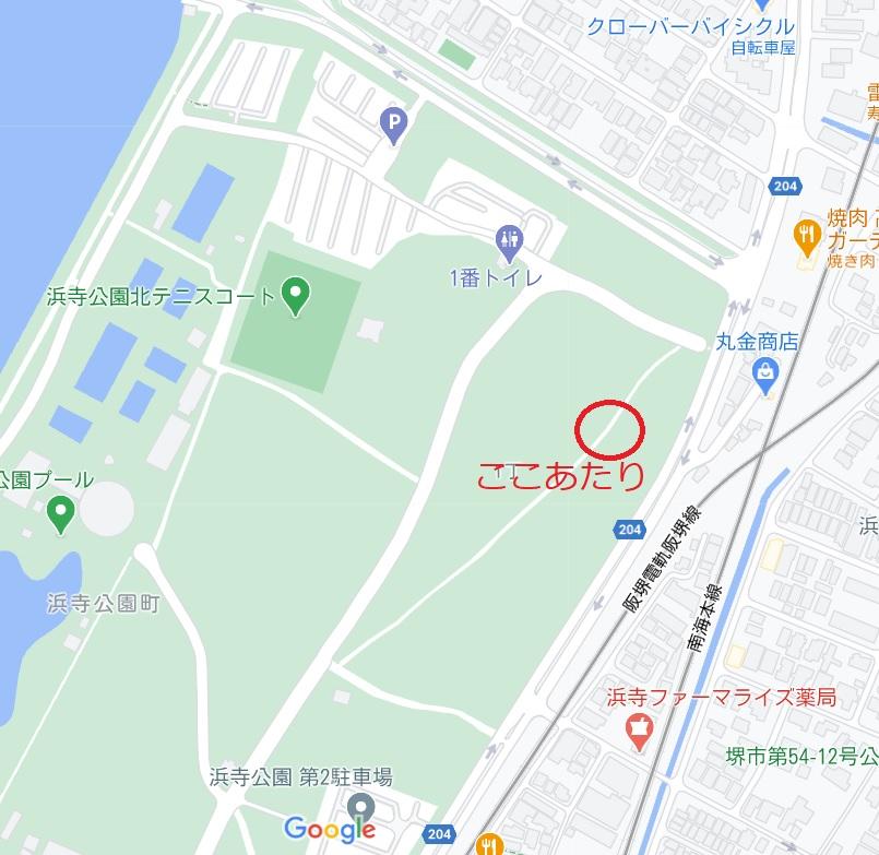 新阪堺浜寺駅