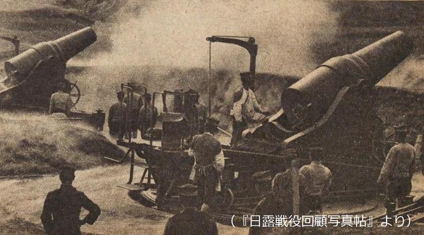 日露戦争旅順攻略戦38サンチ砲