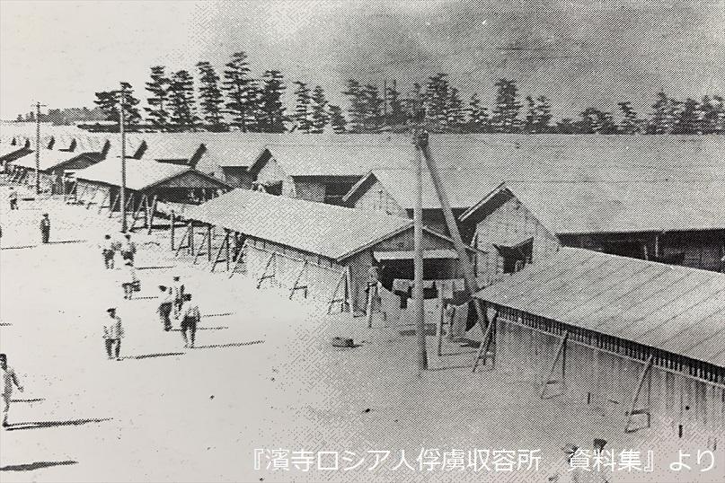 浜寺俘虜収容所写真