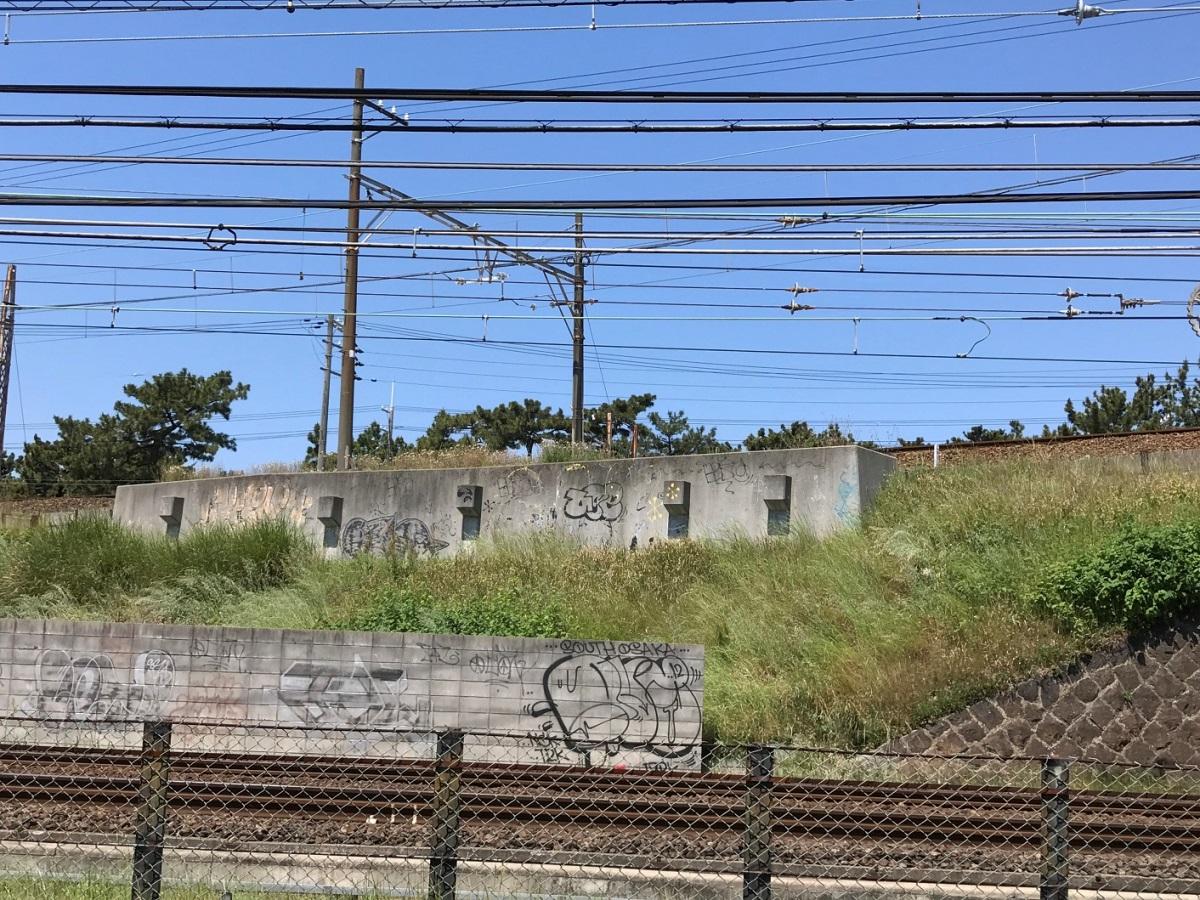 海道畑駅跡
