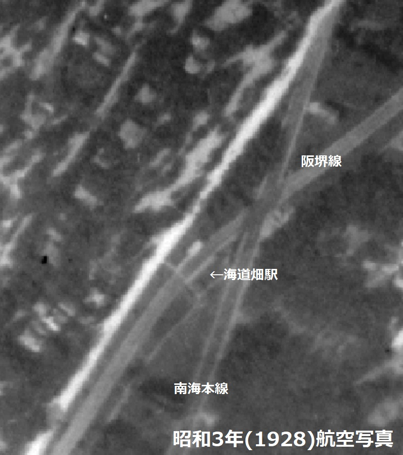 1928年阪堺海道畑