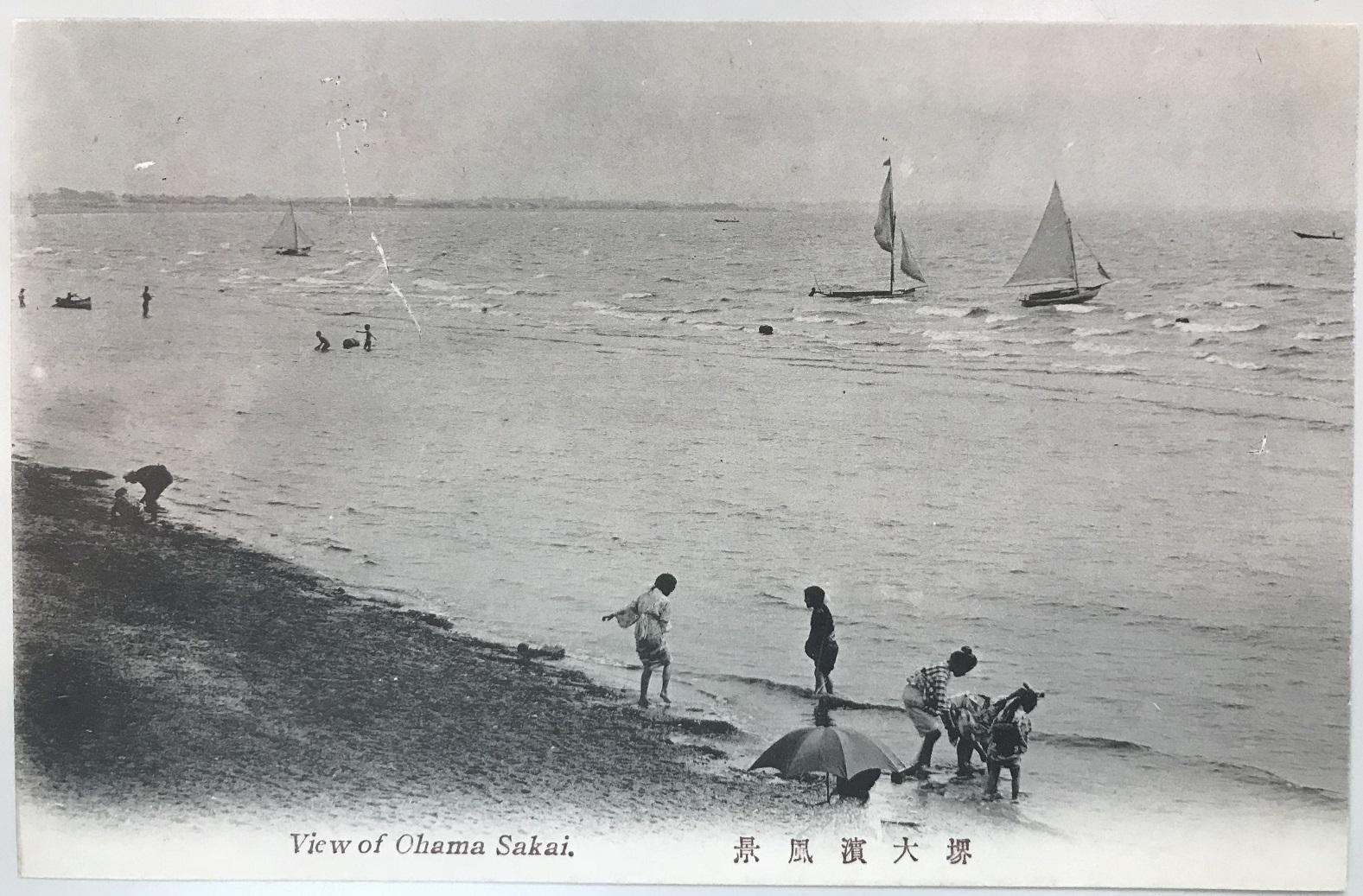 堺大浜海水浴場