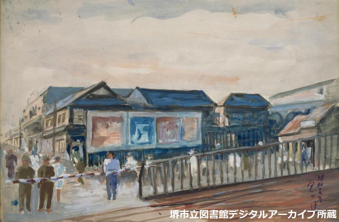 岡田勝龍神駅前