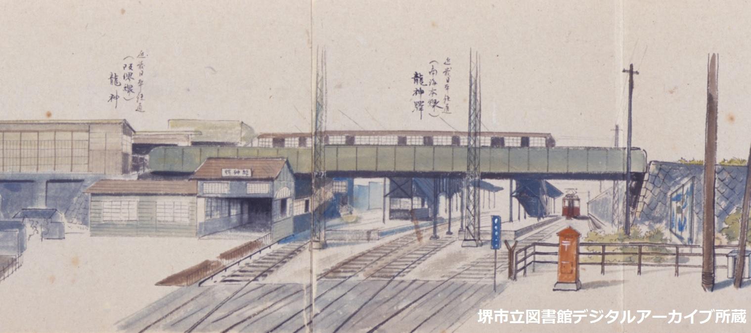 岸谷勢造南海本線龍神駅