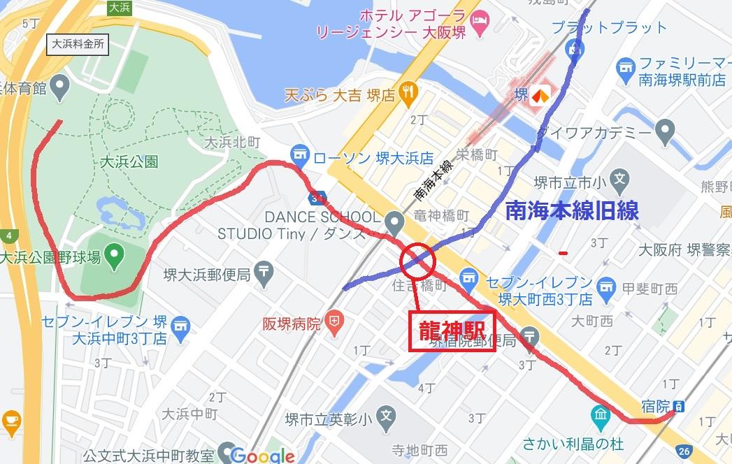 阪堺大浜支線と龍神駅