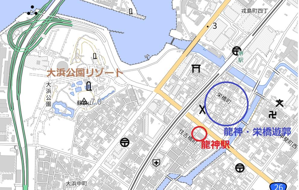龍神駅と大浜公園と遊郭