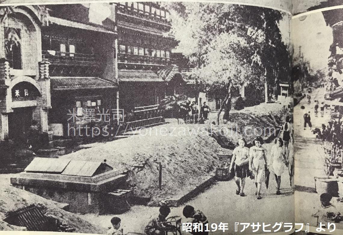 昭和19年大阪松島遊郭