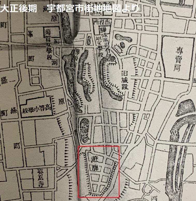 大正時代宇都宮市地図