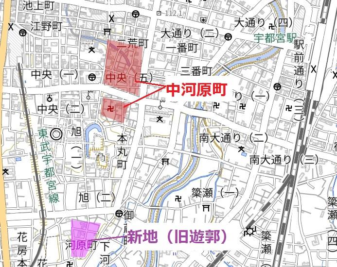宇都宮赤線区域