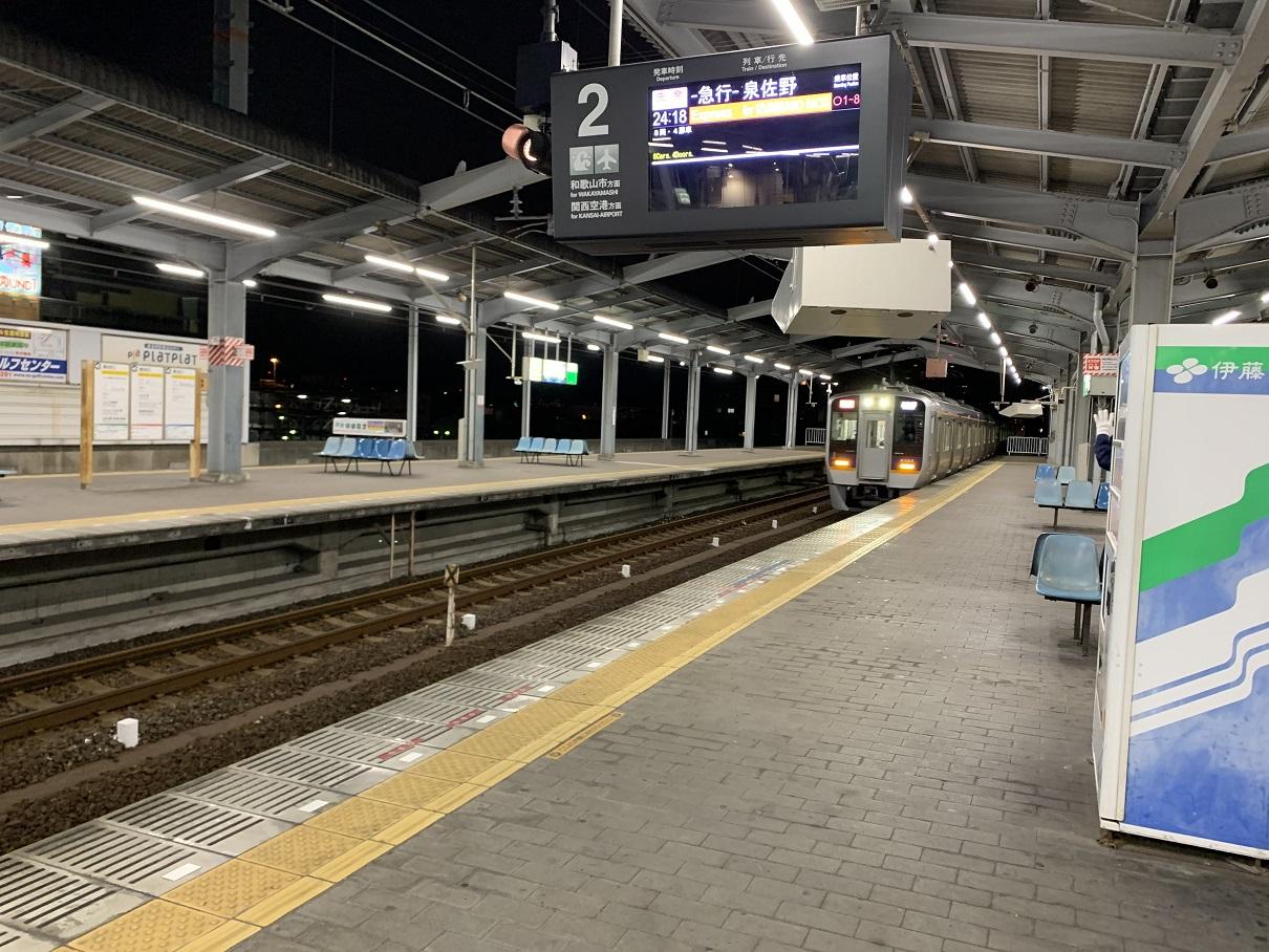 南海電車の白線急行泉佐野行き