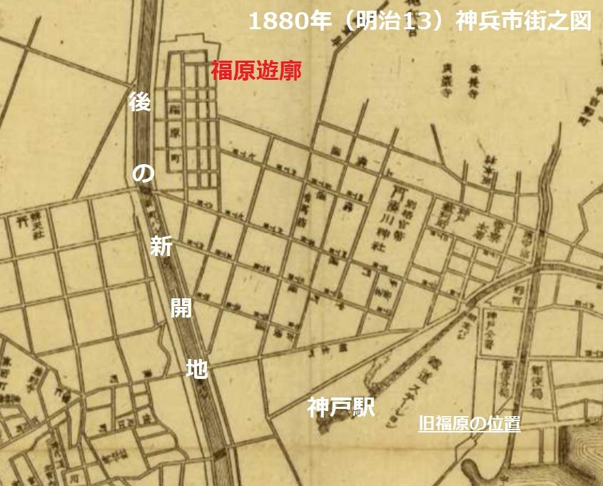 明治時代の福原遊郭の場所