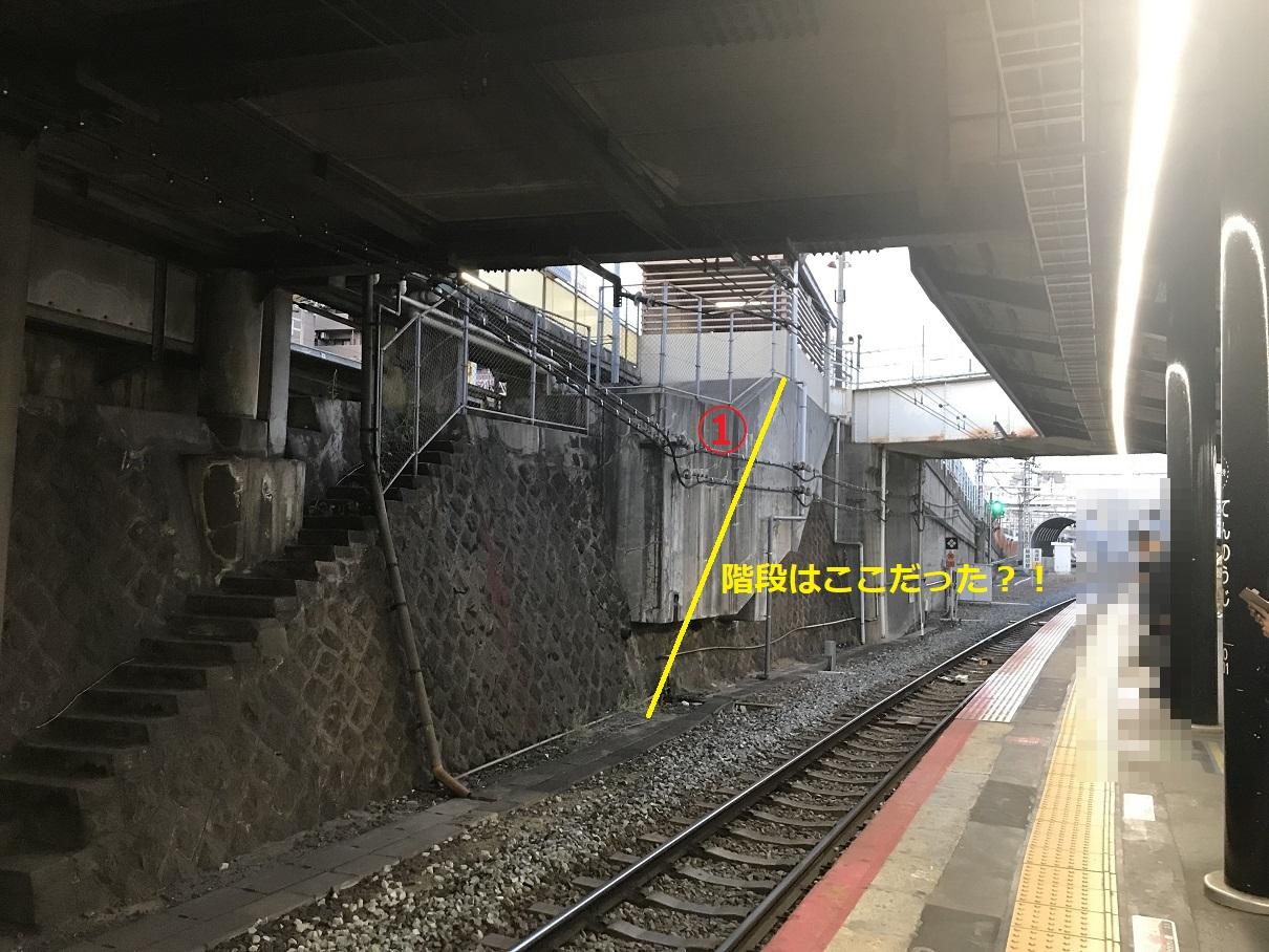 天王寺駅11番線階段