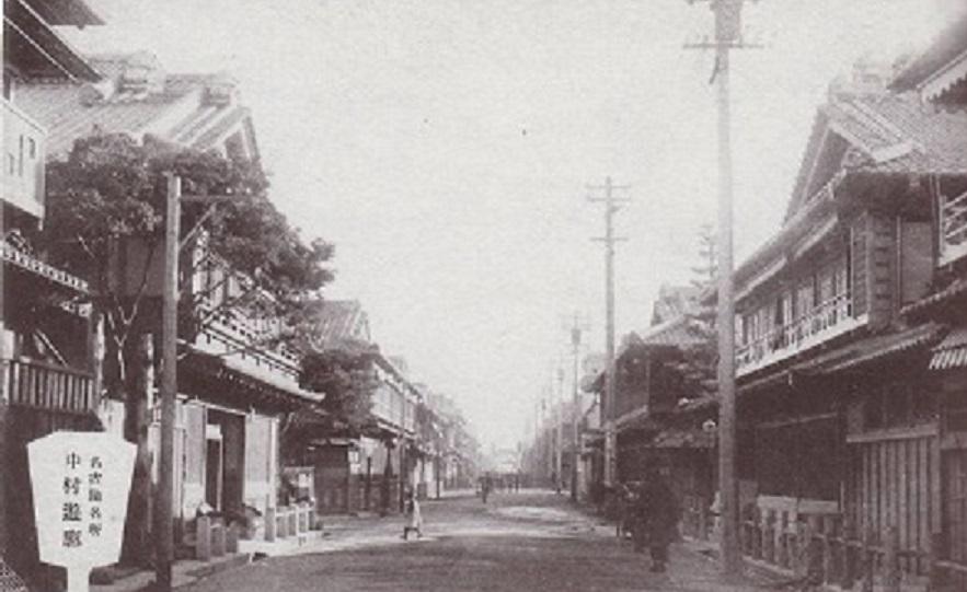 名古屋の中村遊廓