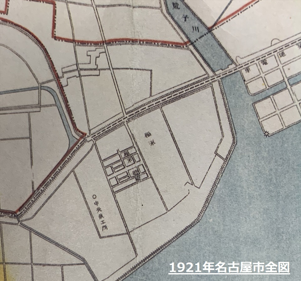 1921年名古屋市全図と稲永遊郭