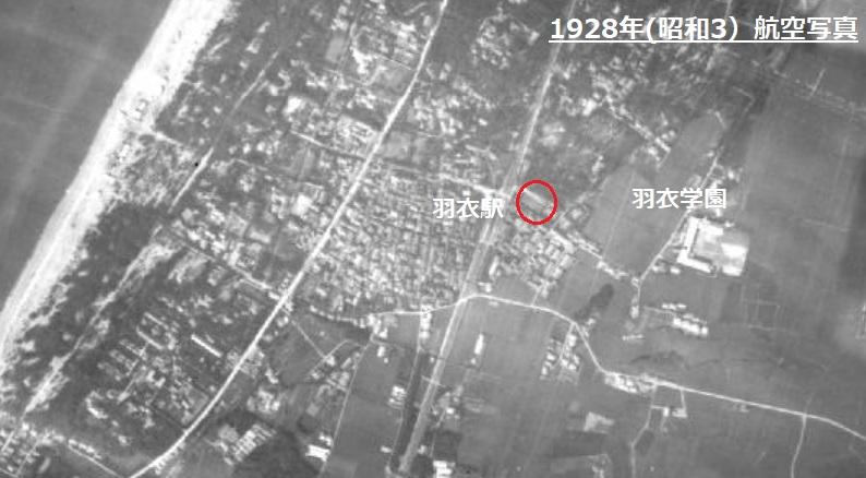 昭和初期の高石市羽衣駅付近
