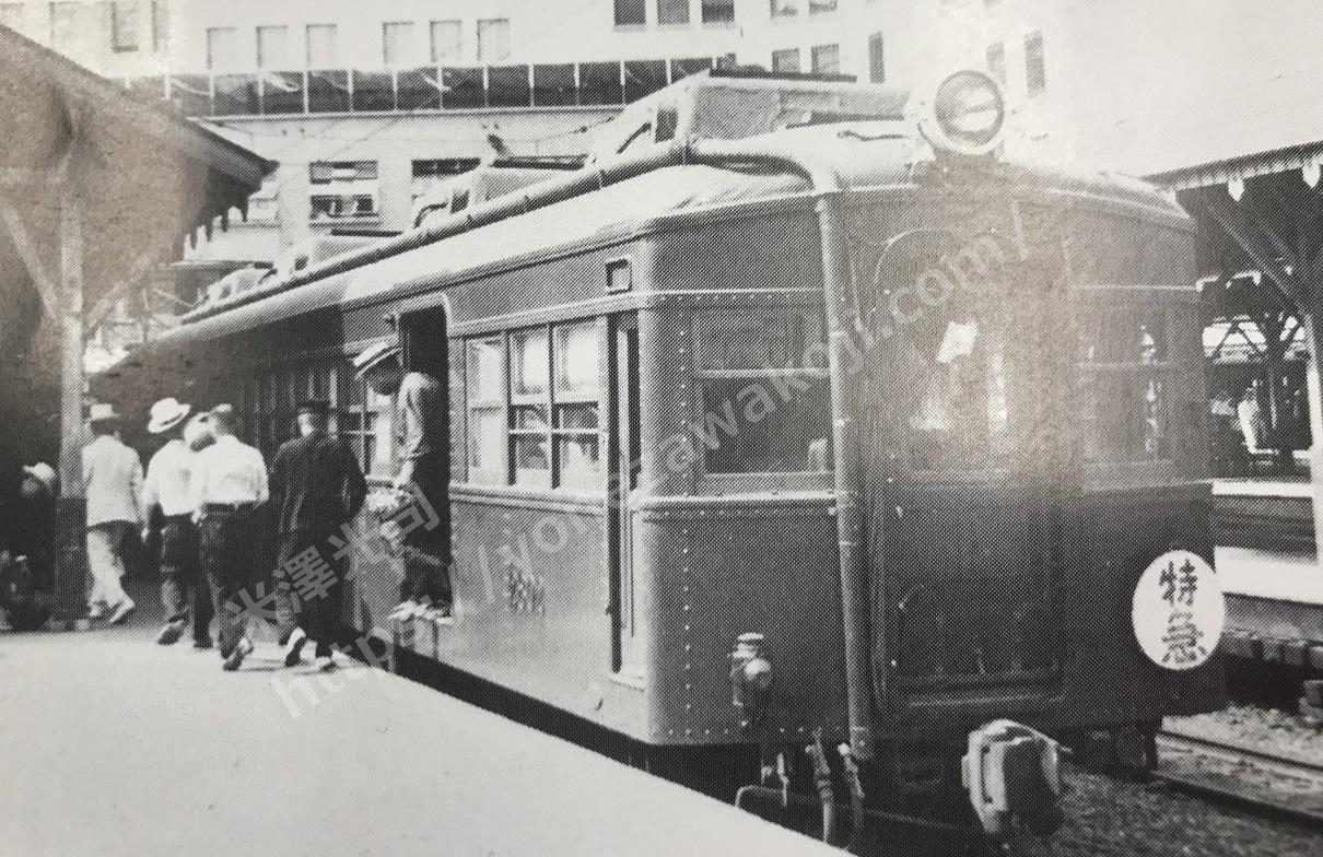 南海の日本初の冷房車
