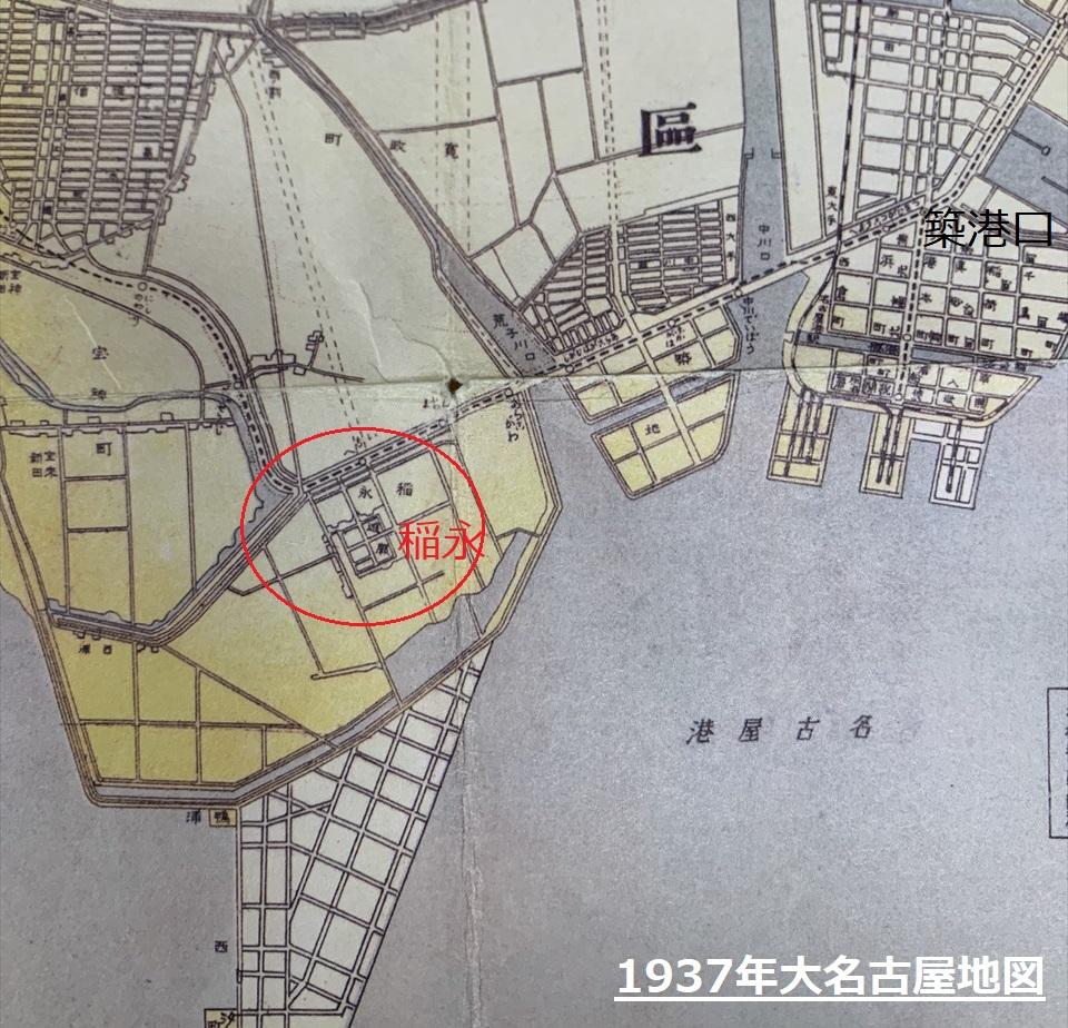 1937年大名古屋地図の稲永遊郭