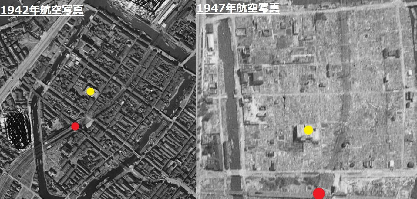 空襲前と後の堺市内