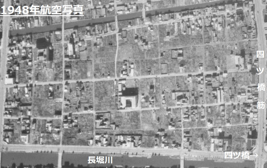 大阪新町空襲