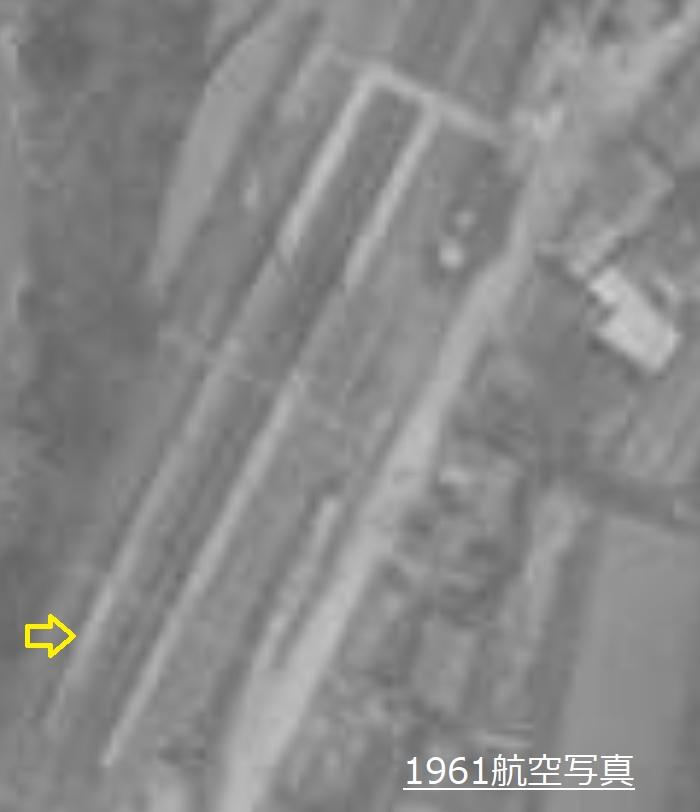 昭和30年代の山中渓駅の航空写真