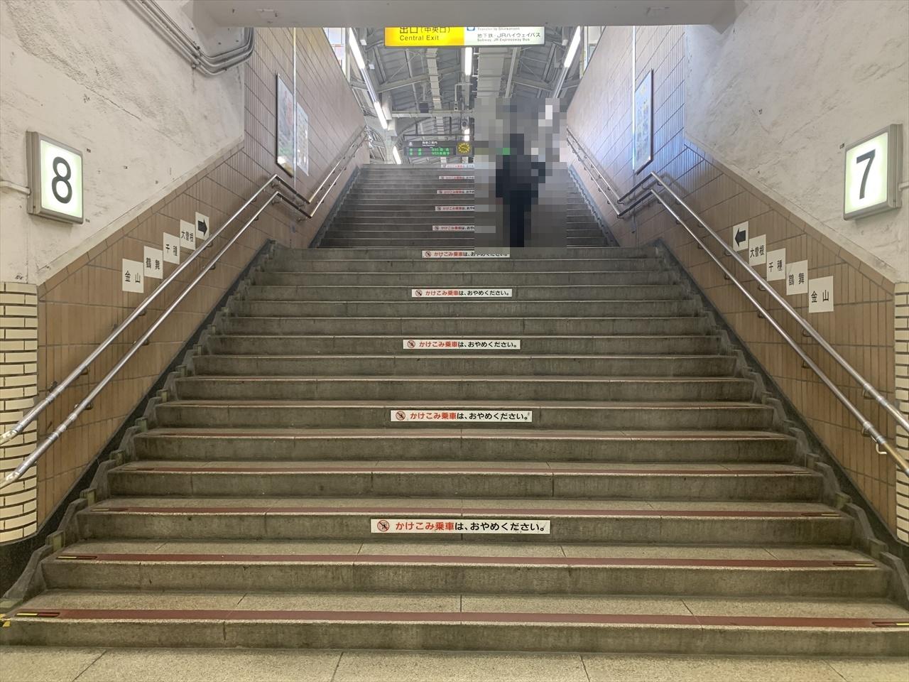名古屋駅構内に残る戦争遺構