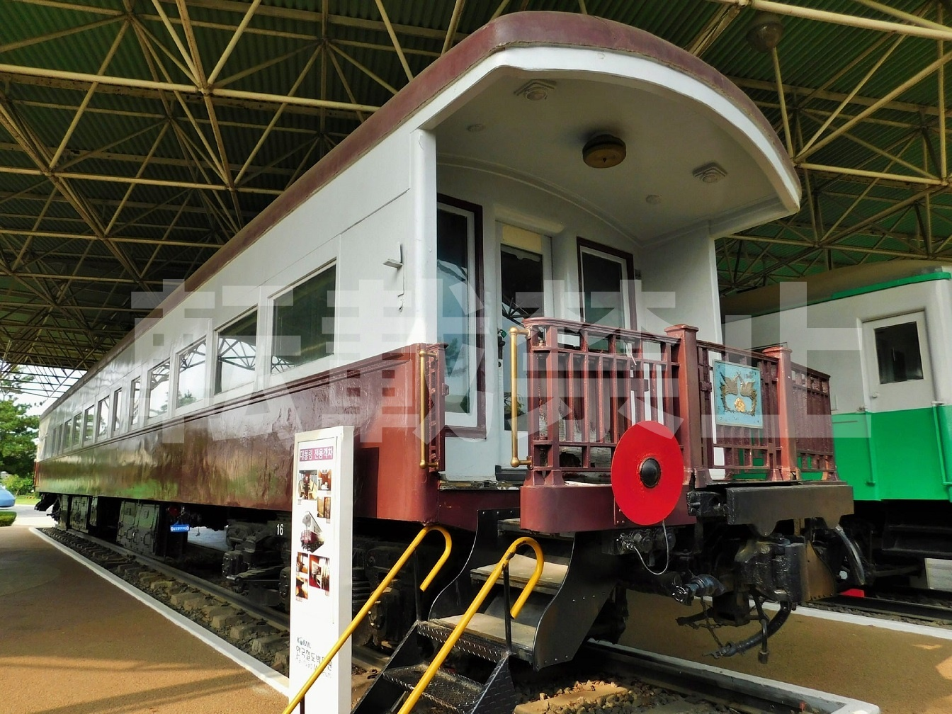 韓国ソウルの義王鉄道博物館のひかり展望車