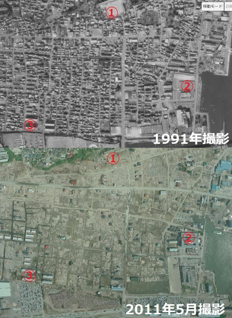 東日本大震災南浜地区津波前後