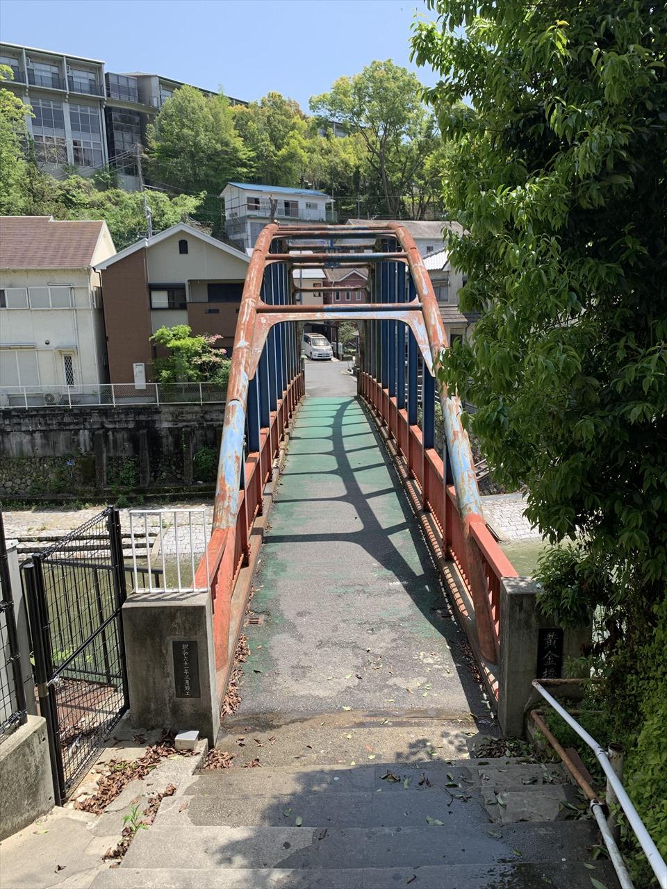 河内長野の長野新地黄金橋