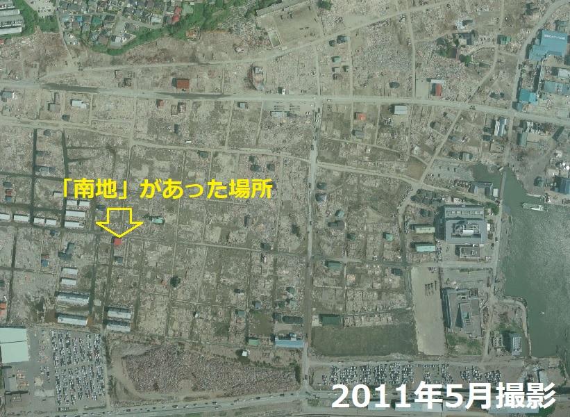 2011年震災後石巻