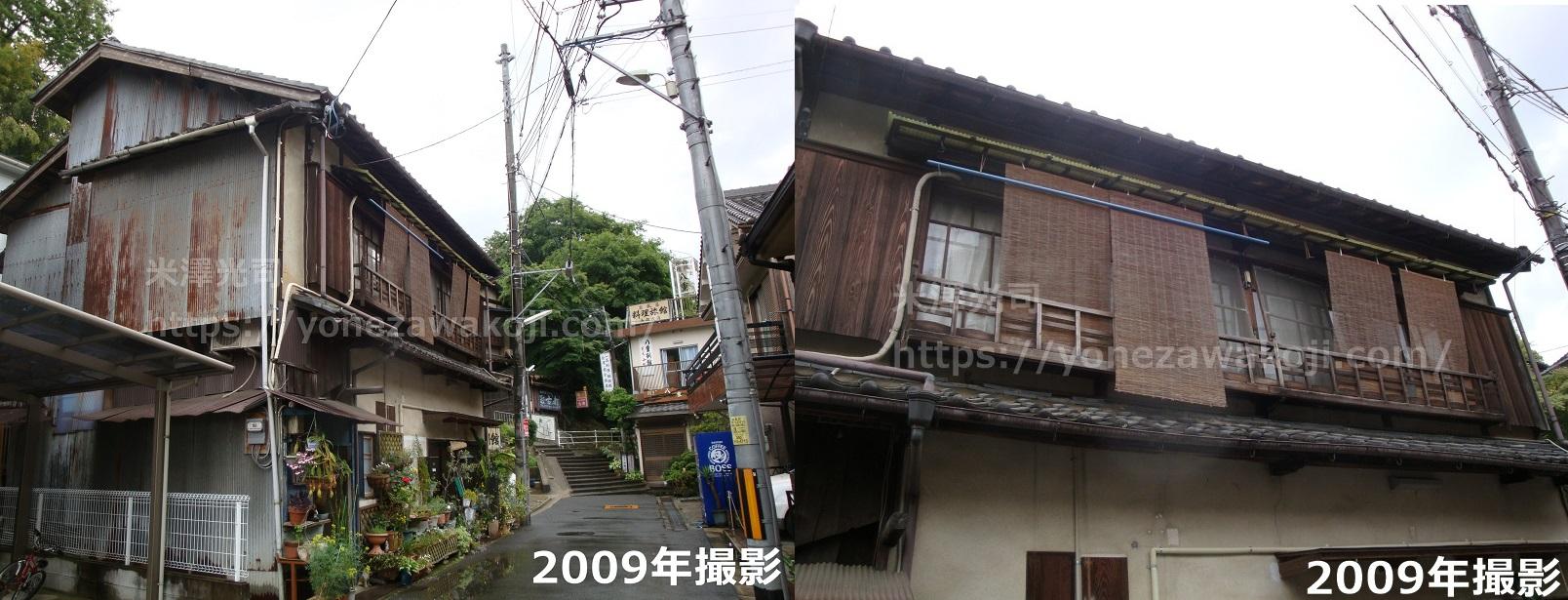 長野新地現存しない建物