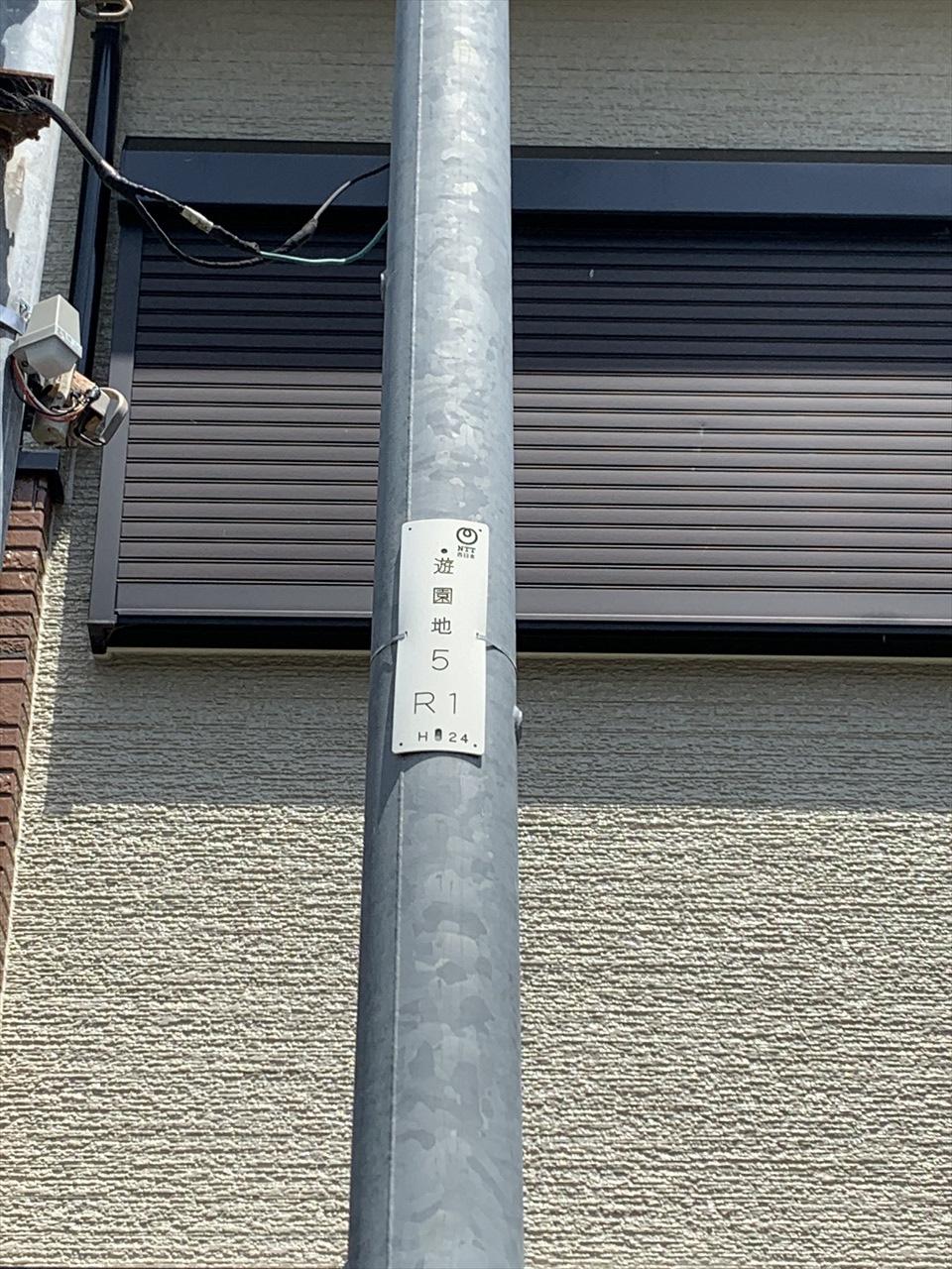 長野新地電柱遊園地