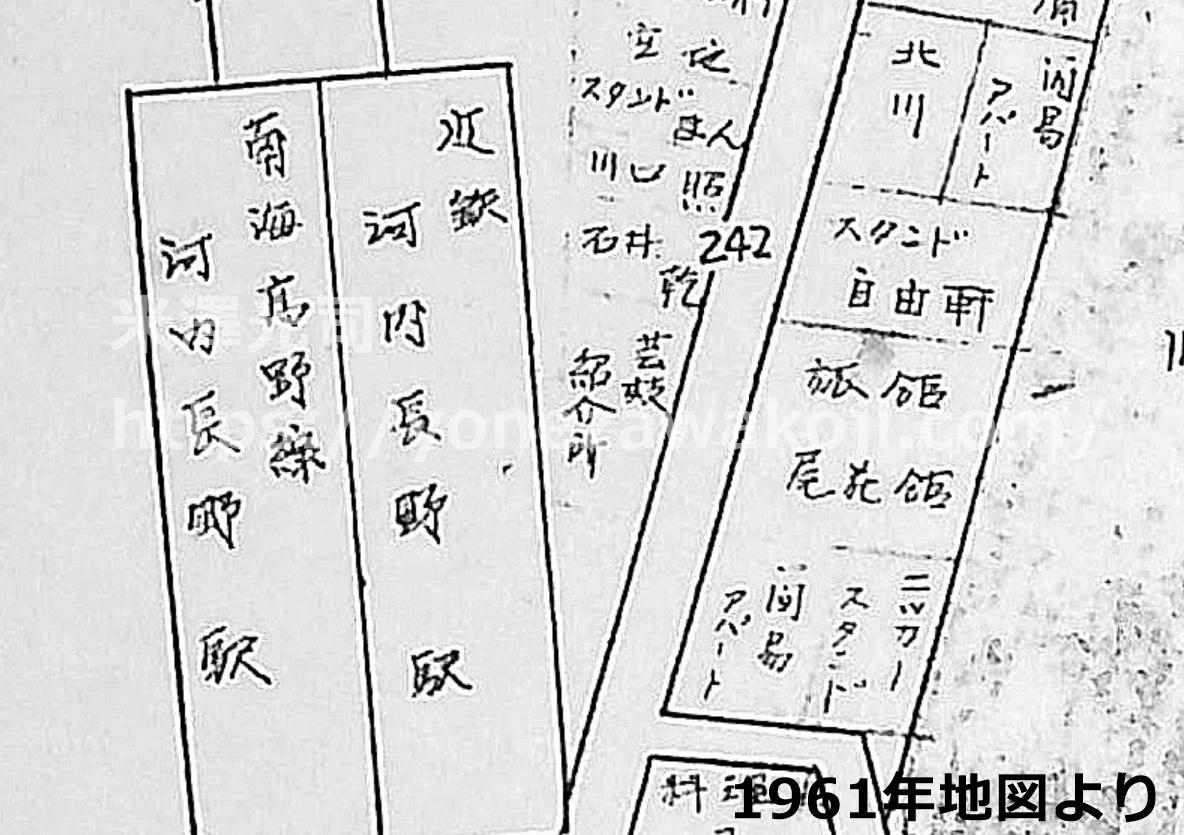 昭和30年代の河内長野地図