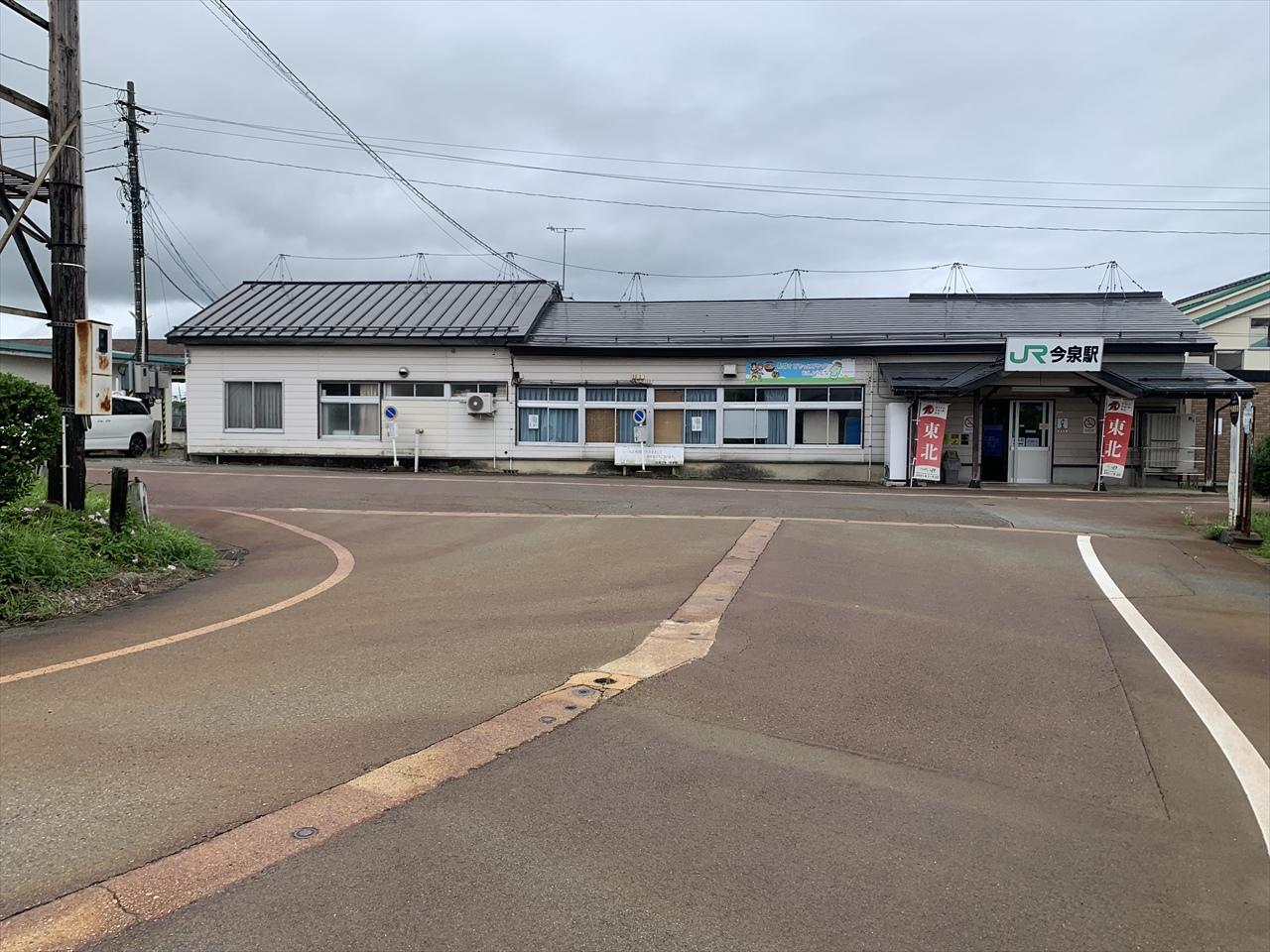 時刻表昭和史と今泉駅